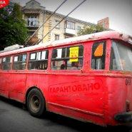 2013-07-11_Ukraina-I_Rajd-W